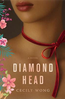 Diamond Head, by Cecily Wong
