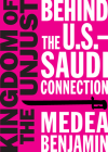 Kingdom of the Unjust: Behind the U.S.-Saudi Connection Cover Image