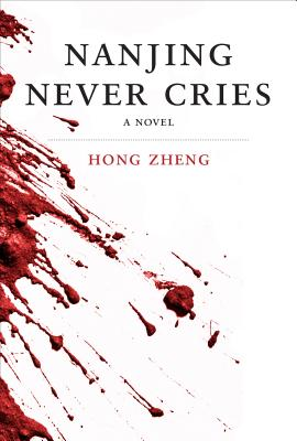 Nanjing Never Cries image_path