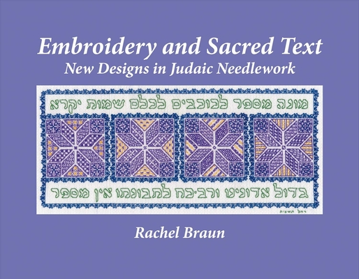 Cover for Embroidery and Sacred Text