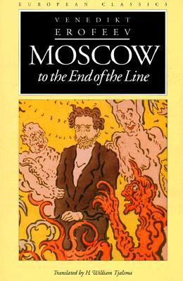 Moscow to the End of the Line Cover