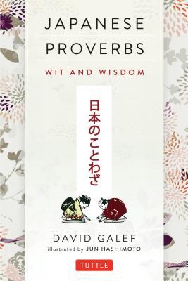 Cover for Japanese Proverbs
