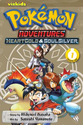 Pokémon Adventures: HeartGold and SoulSilver, Vol. 1 Cover Image