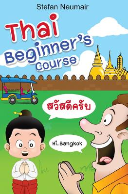 Thai Beginner's Course Cover Image