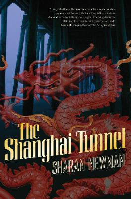 The Shanghai Tunnel Cover