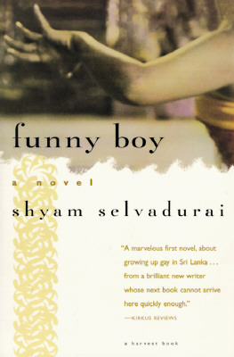 Cover for Funny Boy