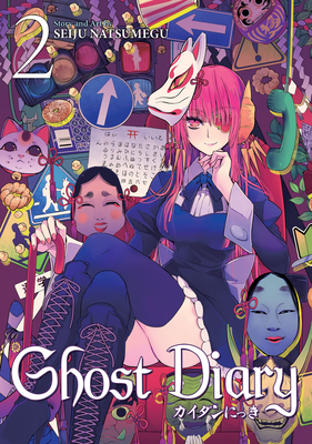 Ghost Diary Vol. 2 Cover
