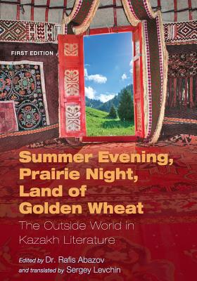 Cover for Summer Evening, Prairie Night, Land of Golden Wheat