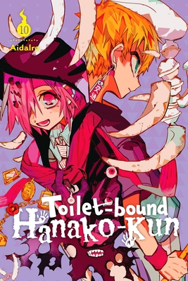 Toilet-bound Hanako-kun, Vol. 10 Cover Image