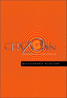 Chazown - Relationship with God DVD Cover
