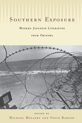 Southern Exposure: Modern Japanese Literature from Okinawa Cover Image
