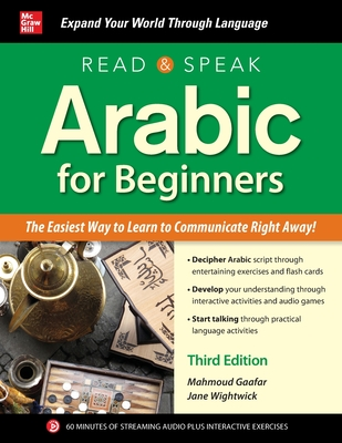 Read and Speak Arabic for Beginners, Third Edition Cover Image