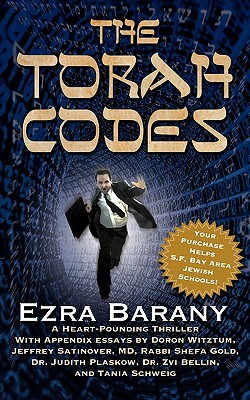 The Torah Codes Cover