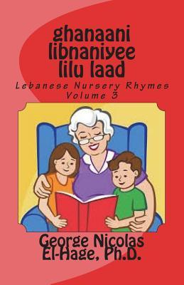 Ghanaani Libnaniyee Lilu Laad (Lebanese Nursery Rhymes) Volume 3 Cover Image