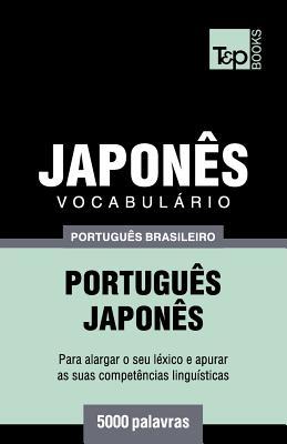 Vocabulário Português Brasileiro-Japonês - 5000 palavras Cover Image