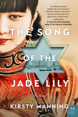 The Song of the Jade Lily: A Novel Cover Image