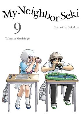 Cover for My Neighbor Seki, 9