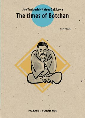 The Times of Botchan First Volume Cover