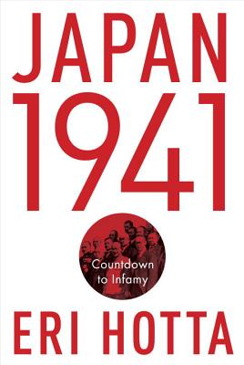 Japan 1941 Cover