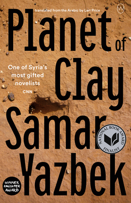 Planet of Clay Cover Image