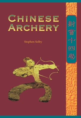 Chinese Archery Cover Image