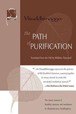 The Path of Purification Cover