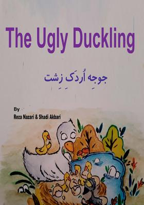 The Ugly Duckling: Short Stories for Kids in Farsi Cover Image