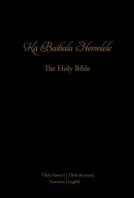 Ka Baibala Hemolele: The Holy Bible Cover Image