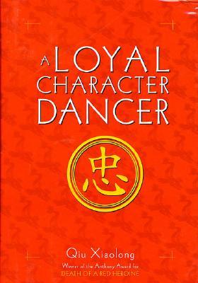 Loyal Character Dancer Cover