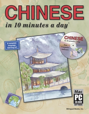 Chinese in 10 Minutes a Day [With CDROM] Cover