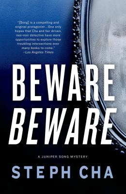 Beware Beware: A Juniper Song Mystery (Juniper Song Mysteries #2) Cover Image