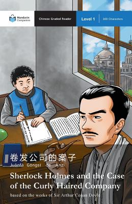 Sherlock Holmes and the Case of the Curly Haired Company: Mandarin Companion Graded Readers Level 1 Cover Image