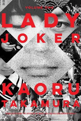 Lady Joker, Volume 1 Cover Image