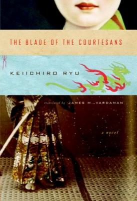 The Blade of the Courtesans Cover