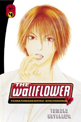 The Wallflower 4 Cover