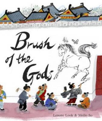 Brush of the Gods Cover