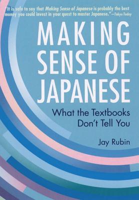 Cover for Making Sense of Japanese