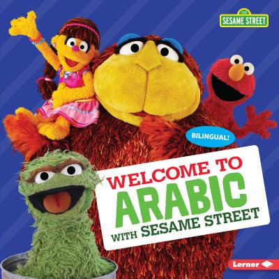 Welcome to Arabic with Sesame Street Cover Image