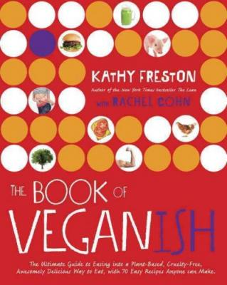 The Book of Veganish Cover