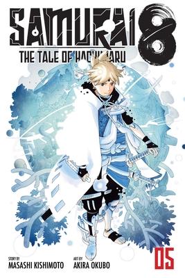 Samurai 8: The Tale of Hachimaru, Vol. 5 Cover Image