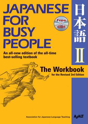 Japanese for Busy People II: The Workbook for the Revised 3rd Edition (Japanese for Busy People Series #7) Cover Image