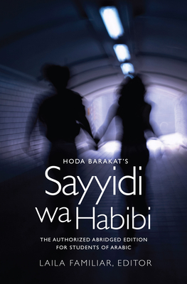 Hoda Barakat's Sayyidi wa Habibi: The Authorized Abridged Edition for Students of Arabic Cover Image