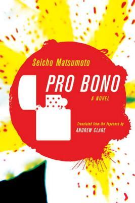 Pro Bono Cover