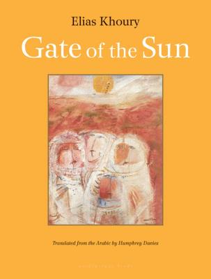 Gate of the Sun Cover