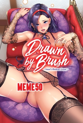 Drawn by Brush Cover Image