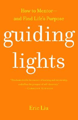 Guiding Lights Cover