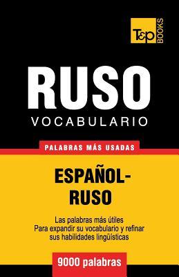 Vocabulario español-ruso - 9000 palabras más usadas Cover Image