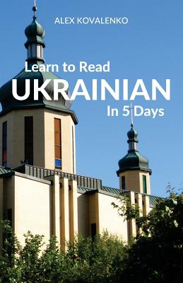 Learn to Read Ukrainian in 5 Days Cover Image