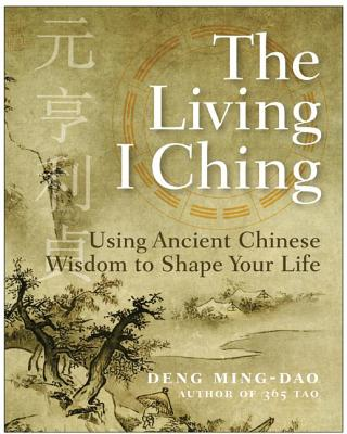 The Living I Ching Cover