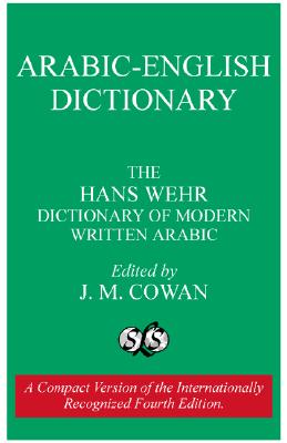 Hans wehr dictionary 4th edition